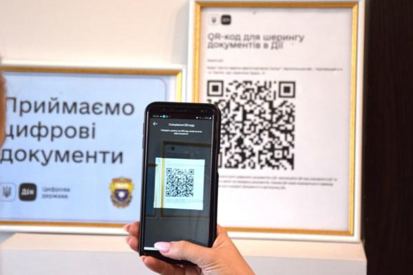 Без паперових документів: у Чортківському ЦНАПі запрацювала функція «Дія. QR»