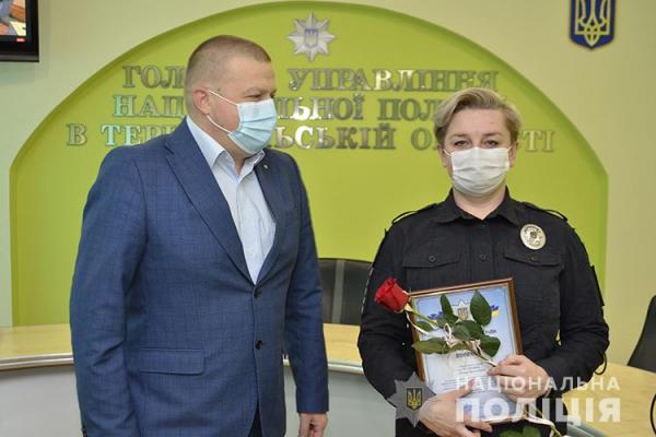 Тернопільська поліцейська отримала відзнаку від Глави Нацполіції