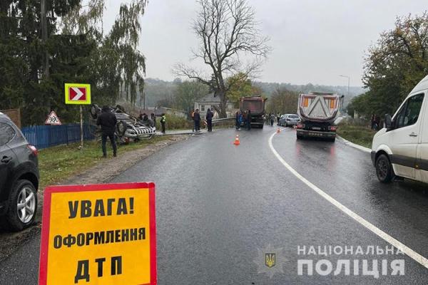 ДТП: на Тернопільщині не розминулися три автомобілі