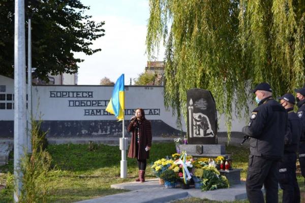 У Зборові відкрили пам'ятник борцям за волю України