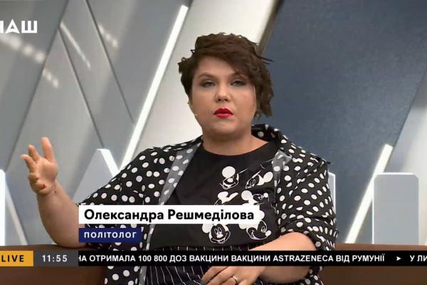 Влада має дослухатися до плану Тимошенко і дати людям газ за ціною видобутку, – експертка