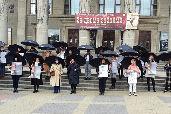У Тернополі відбулася акція «Walk for Freedom»