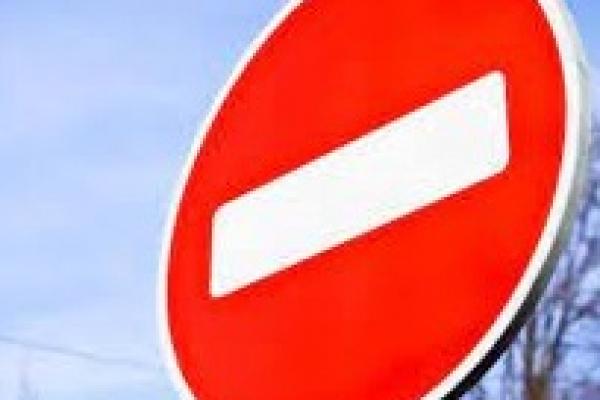 Увага! У Тернополі буде перекрито рух транспорту на вулиці Гайовій