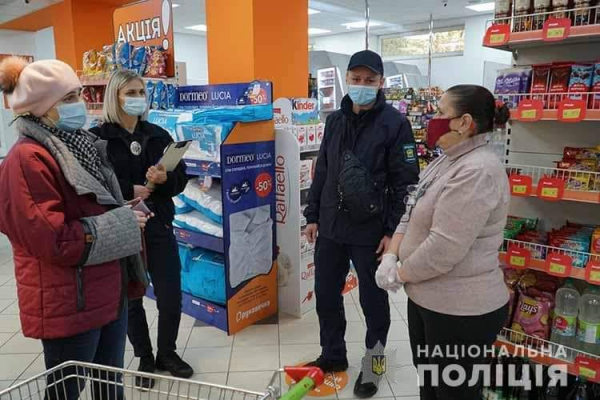 На Тернопільщині мобільна група перевіряє дотримання карантинних обмежень
