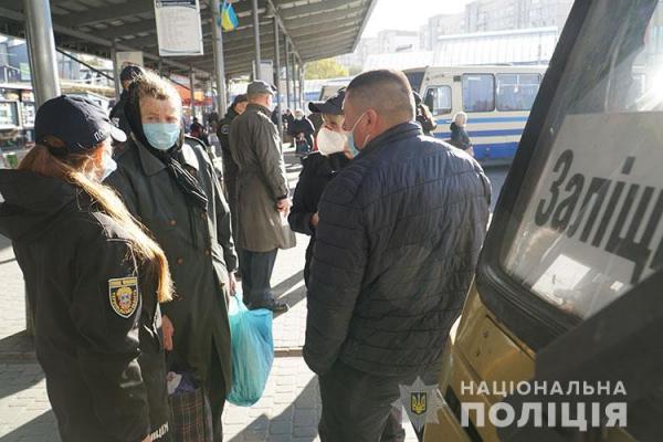 На  Тернопільщині зафіксували понад 700 порушень правил карантину