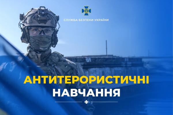 У Тернополі проведуть антитерористичні навчання
