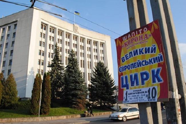 Депутати Тернопільської обласної ради розпочнуть сесію 23 серпня пізніше запланованого