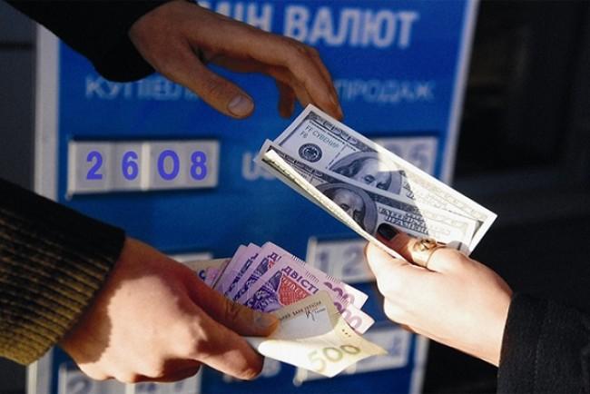 У 2019 році обміняти валюту можна буде в терміналах та банкоматах