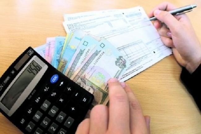 Нарахування тернополянам боргу за несплату обов'язкового платежу, у разі наявності зекономленої субсидії, є неправомірним