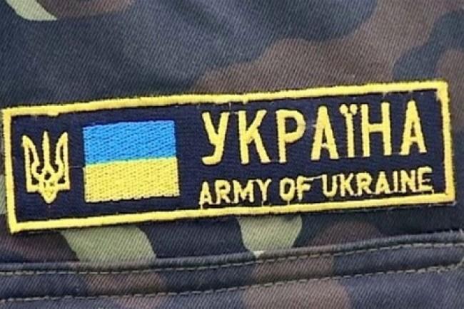 Андрій Матла привітав військовослужбовців з Днем Збройних Сил України