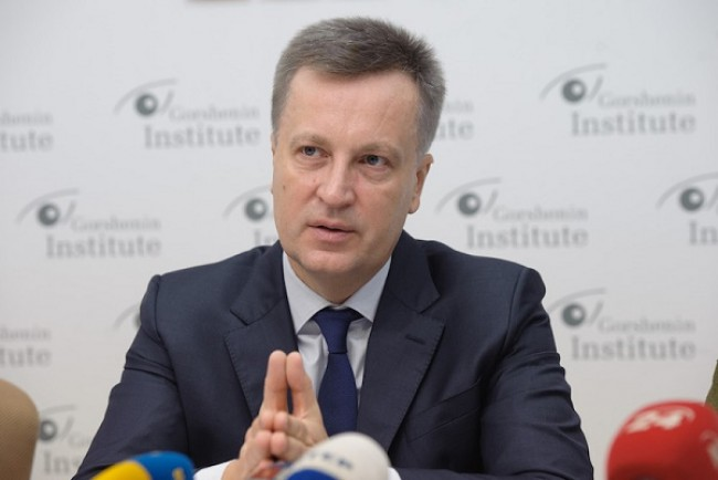 Наливайченко: Після 31 березня треба розсекретити всі матеріали допитів по Криму