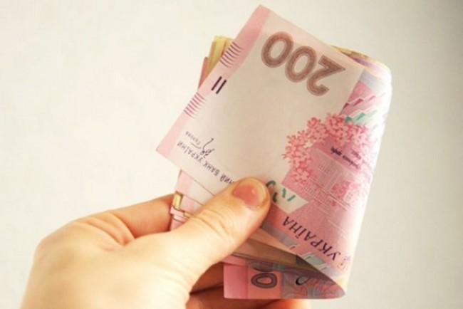 На Тернопільщині 9 сімей учасників АТО отримають компенсацію на придбання житла