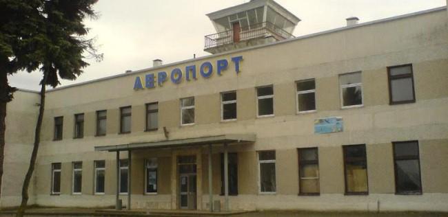 Відновити роботу Тернопільського аеропорту просять тернополяни