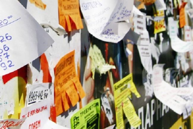 Тернополяни вимагають зменшити кількість зовнішньої реклами у місті