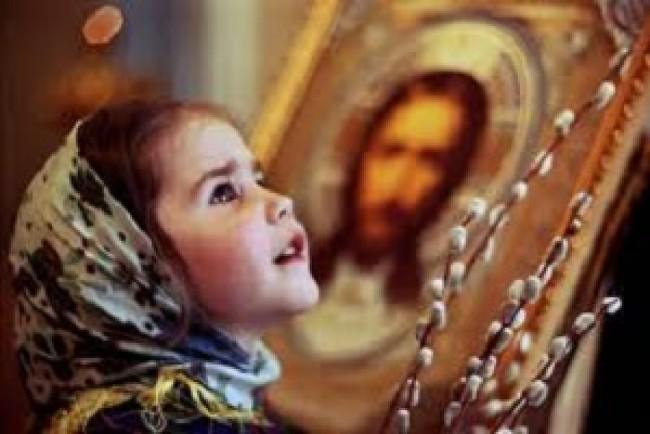 Розклад богослужінь на Страсний тиждень у головному храмі Тернопільської єпархії ПЦУ