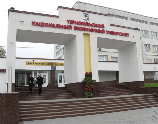 ТНЕУ – у рейтингу «Google Scholar» серед українських вишів посів почесне перше місце