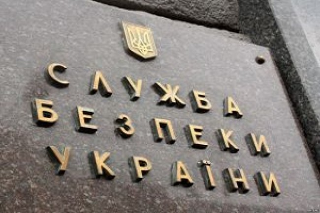 Брифінг СБУ та Офісу Генпрокурора щодо попередження замовного вбивства співробітника СБУ
