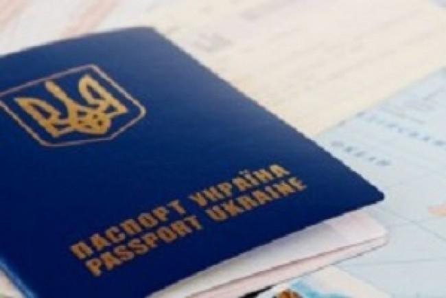 У Тернополі відбудуться урочистості з нагоди першого дня дії безвізового режиму України з ЄС