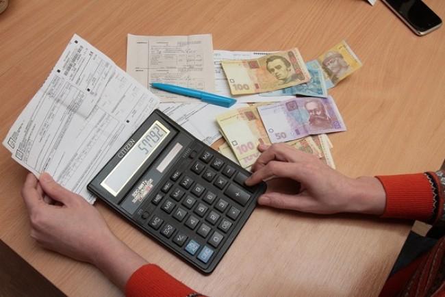Деякі кияни отримують платіжки з незрозумілим боргом за комуналку, хоч платили завжди вчасно