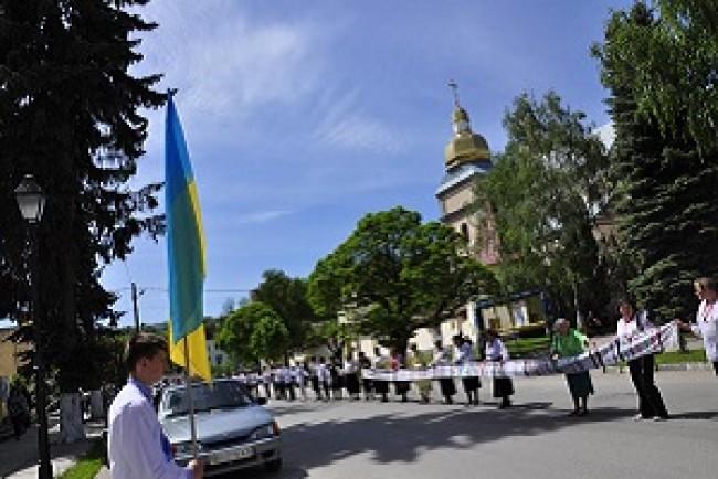 Теребовлянці обняли своє місто (Фото, відео)