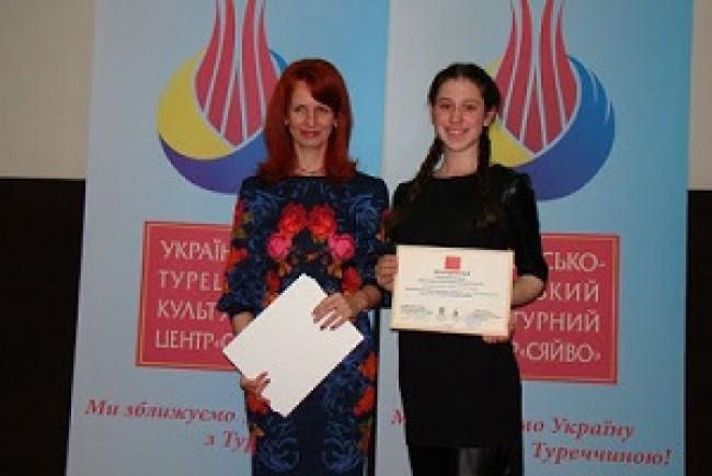 Тернопільська школярка Катерина Костишин переможиця Всеукраїнського творчого конкурсу