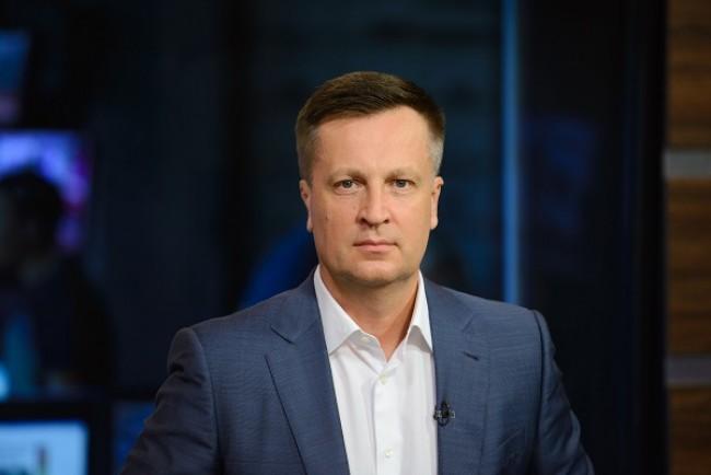 Наливайченко: боротьба з корупцією має початися зі зняття недоторканості з депутатів та президента