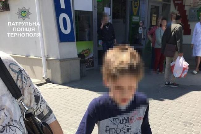 9-річний хлопчик грався на вулиці біля будинку і раптом кудись зник