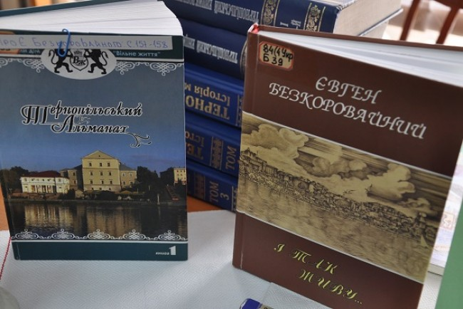 «Година пам'яті» із поетом Євгеном Безкоровайним (Фото)