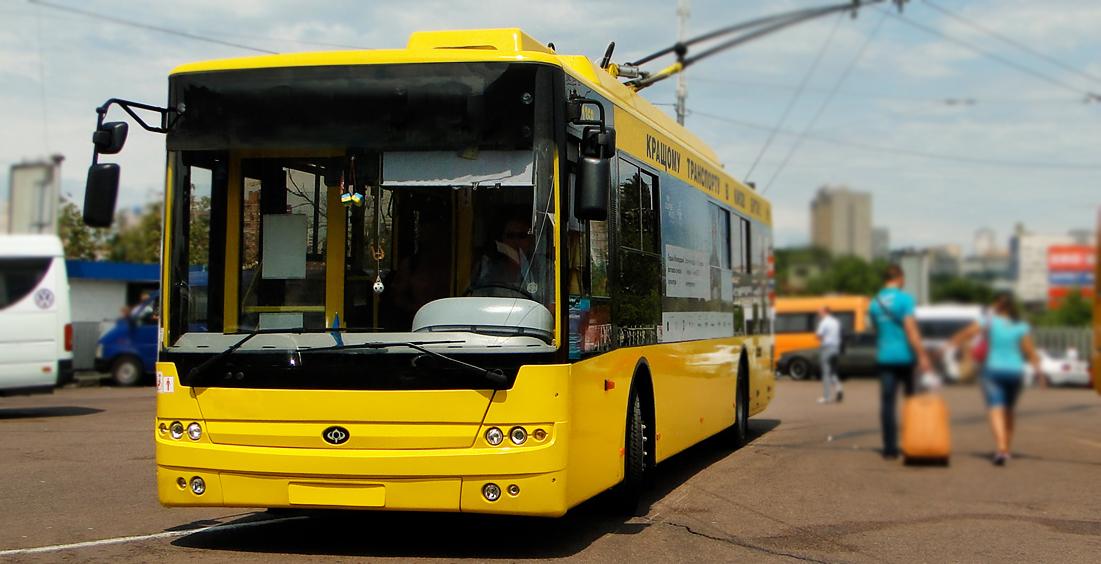 «Тернопільелектротранс» запрошує на курси по підготовці водіїв тролейбуса
