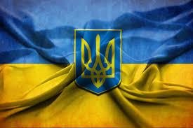 До Дня Соборності України та 100-річчя проголошення незалежності УНР в Тернополі пройде ряд заходів