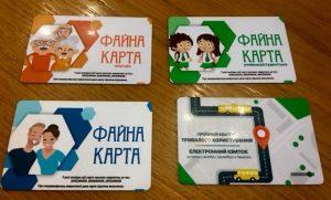 Дисконтна програма в дії: власники карток тернополянина можуть економити на покупках і послугах