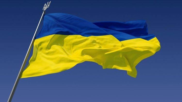 На Тернопльщині підняли найвищий прапор у Західній Україні (Фото, відео)