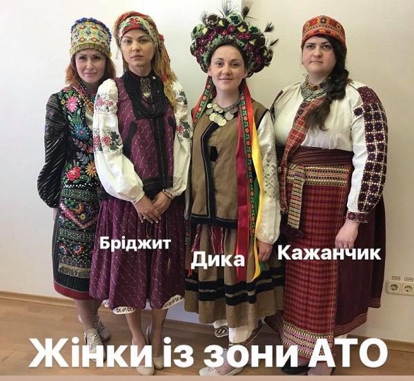 Лілія Болбат - позивний Українська 4ad60d6f9c7db