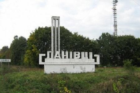 Захоронення із рештками близько 50 вояків армії УНР знайшли у місті Ланівці
