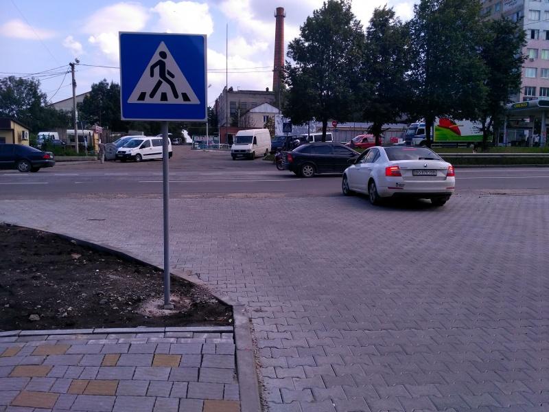 На одній із вулиць Тернополя завершився капітальний ремонт (Фото)
