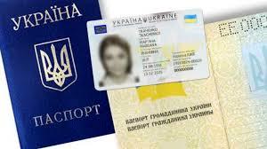 На Тернопільщині жінка отримала свій перший паспорт у 89 років (Фото)