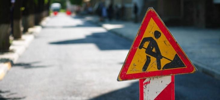 Одну із вулиць в Гусятині відремонтували за більш ніж півмільйона гривень (Фото)