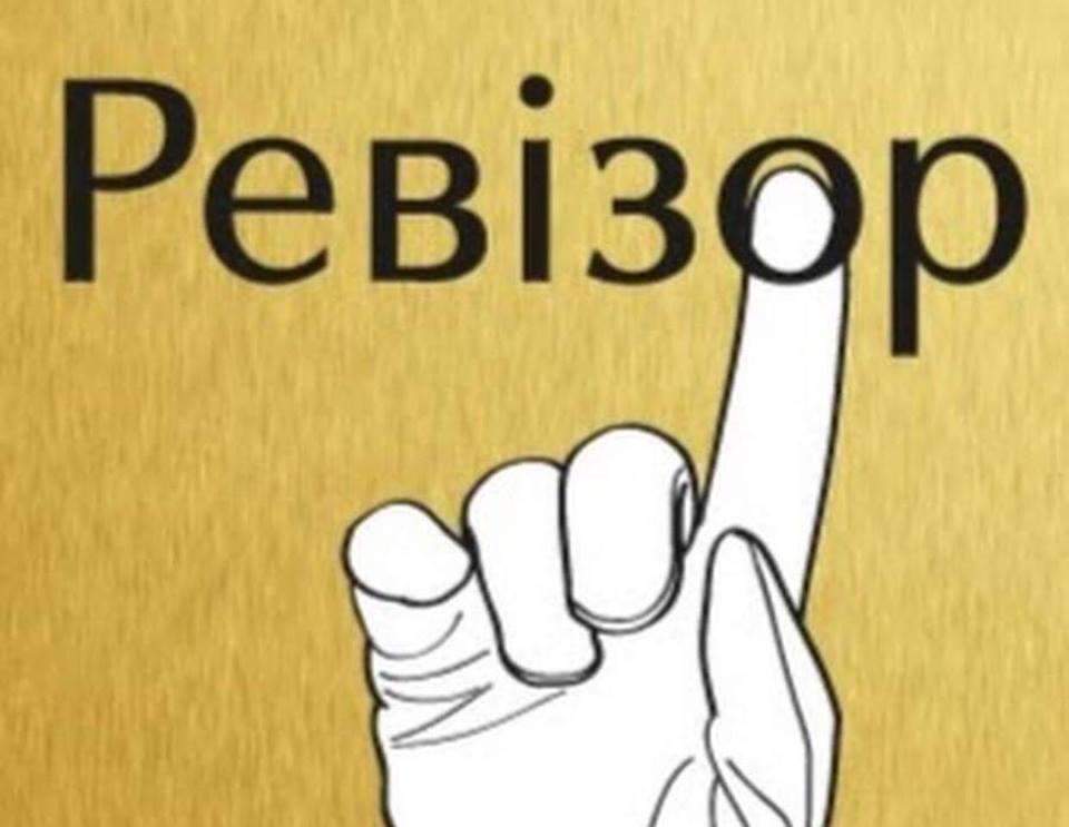 Знімальна група програми «Ревізор.Магазини» відвідала Тернопіль