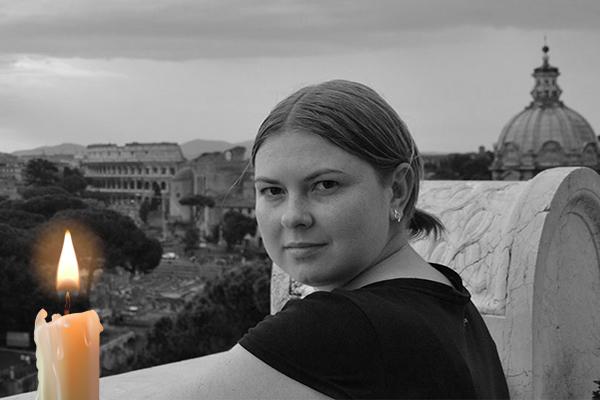 Померла Катерина Гандзюк, радниця міського голови Херсона, родом з Тернопільщини