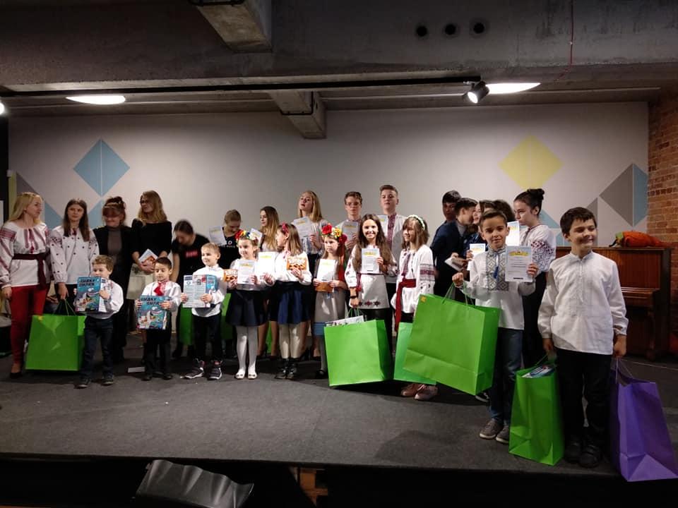 Тернополянка перемогла на конкурсі у Польщі (Фото)