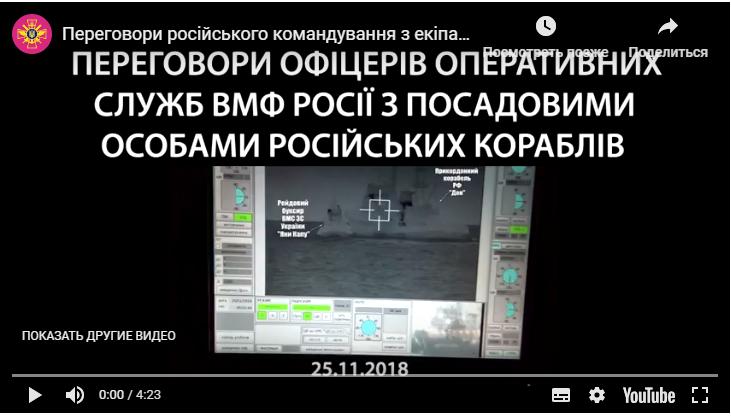 В мережі з'явилось радіоперехоплення розмов російського командування з військовими (Запис)