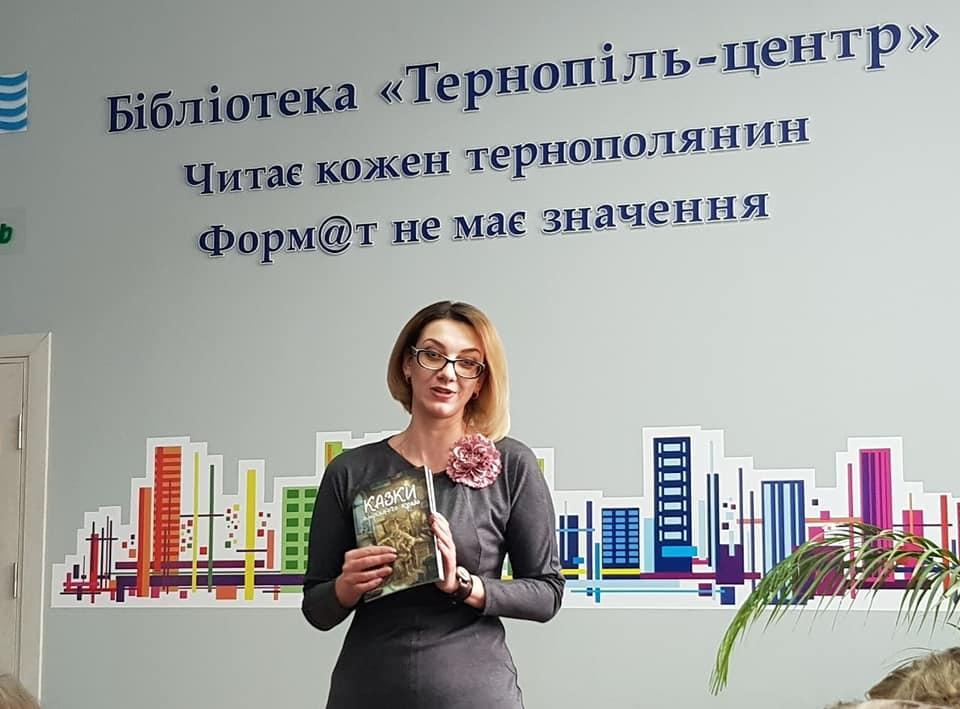 У Тернополі встановили новий рекорд (Фото)