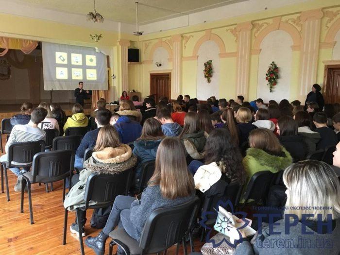 Тернопільським школярам розповіли, як захистити особисту інформацію в інтернет-просторі (Фото)