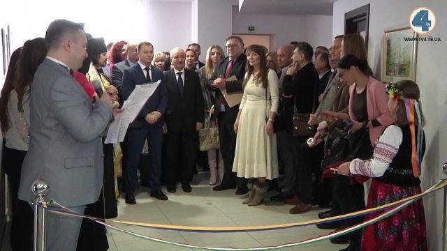 Почесне Консульство Угорщини відкрили у Тернополі