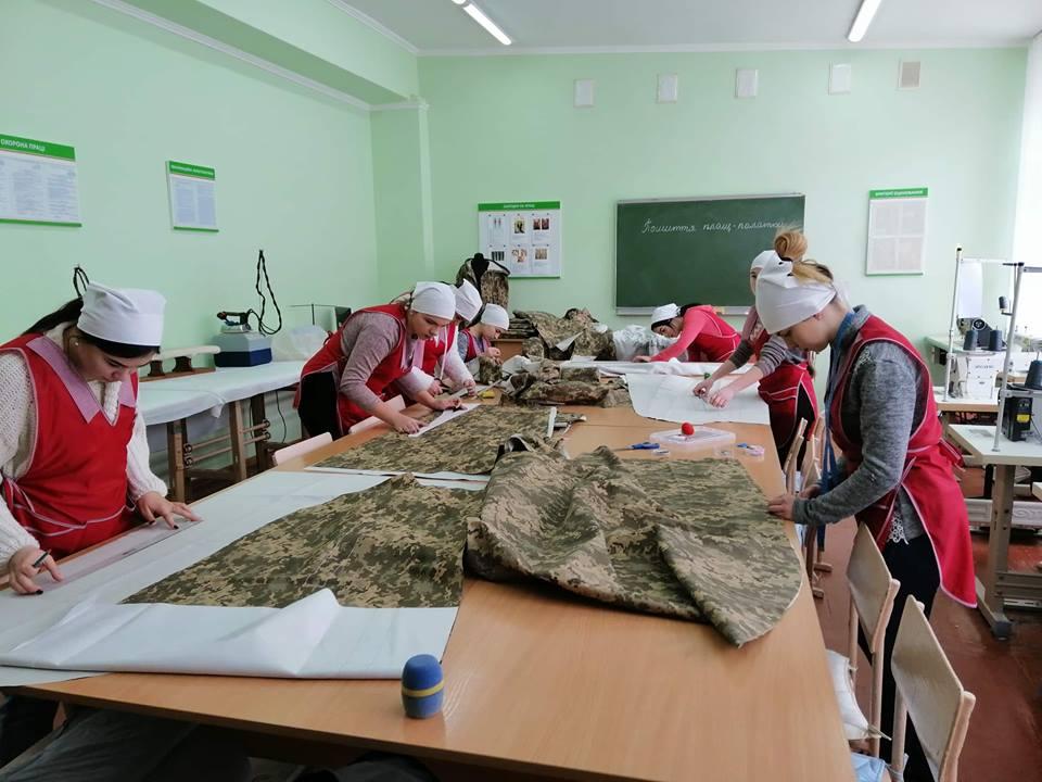 У Тернополі військовим шиють особливу форму (Фото)