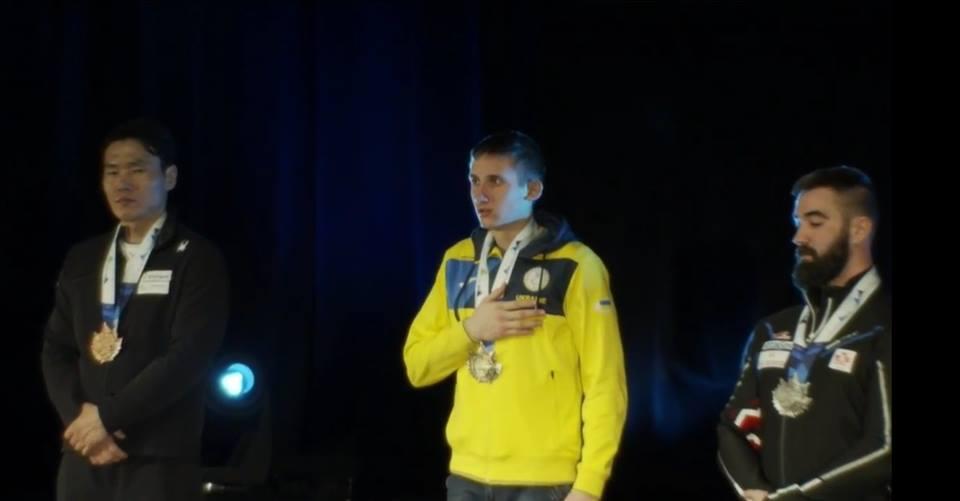 Тернополянин став чемпіоном світу