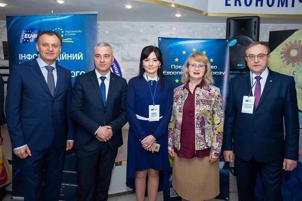 У Тернополі відбувся «День кар'єри ЄС»